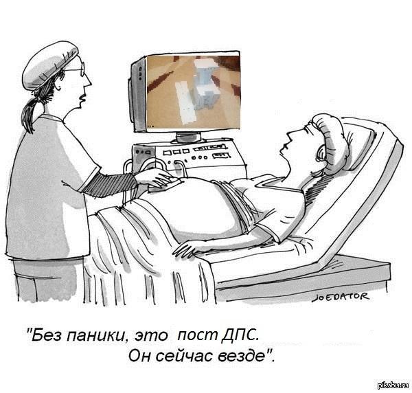 "Актуально В ответ на пост <a href=""http://pikabu.ru/story/bez_paniki_2964504"">http://pikabu.ru/story/_2964504</a>"