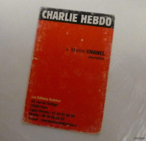 Есть ли список пострадавших в стрельбе в Charlie Hebdo? Общался как-то давно с журналисткой оттуда и получил от неё визитку. Интересно знать не пострадали ли она.