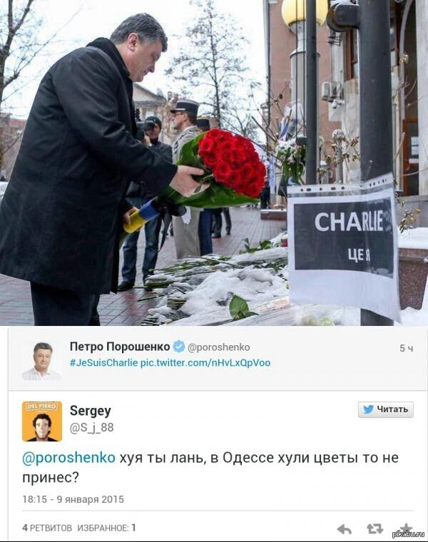https://cs6.pikabu.ru/post_img/2015/01/09/11/1420832763_1524294468.jpg