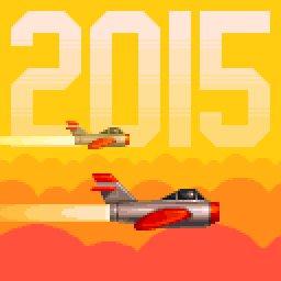 AIRPLANES самолеты летят  на фоне оранжевого неба,надпись 2015,красиво