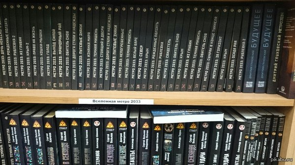 В книжном Решил зайти в книжный магазин присмотреть себе чтиво на выходные.  Кажется кто то пытался оставить послание.  (Внутри ещё есть)