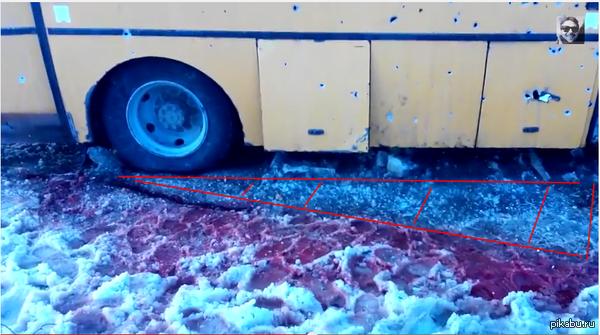 А зачем автобус подвинули? Если эта взрывная волна, то значит кровь из автобуса текла до взрыва?