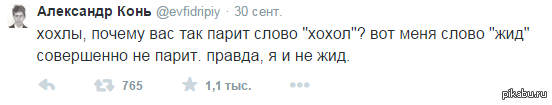 Действительно Ни украинцам, ни евреям не обижаться, шутка-юмор