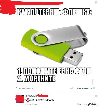 Курсач
