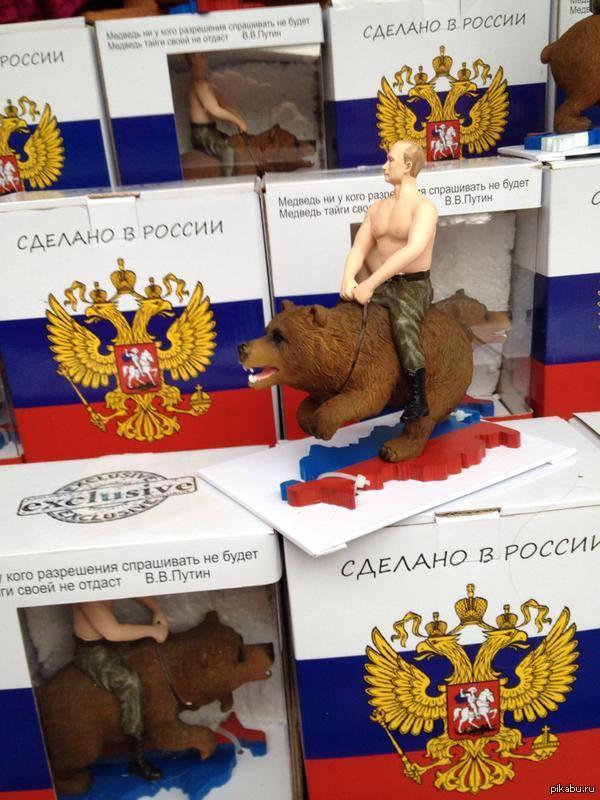 2 тисячі гривень за 23 см: у продажу з'явилися бюсти Зеленського - Цензор.НЕТ 8859