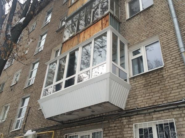 Балкон в девятиэтажке.