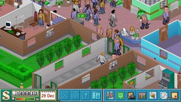 Theme Hospital бесплатно раздают в Origin Ссылка в комментариях. Ностальгия!