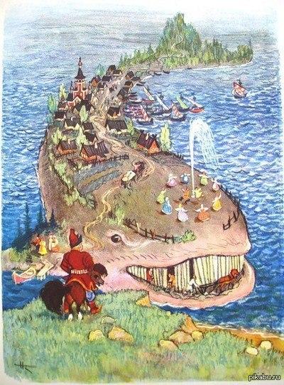 Конек Горбунок Раньше в детстве картинка из книжки конька горбунка не вызывала у меня никаких странных чувств. Я считал это нормой...