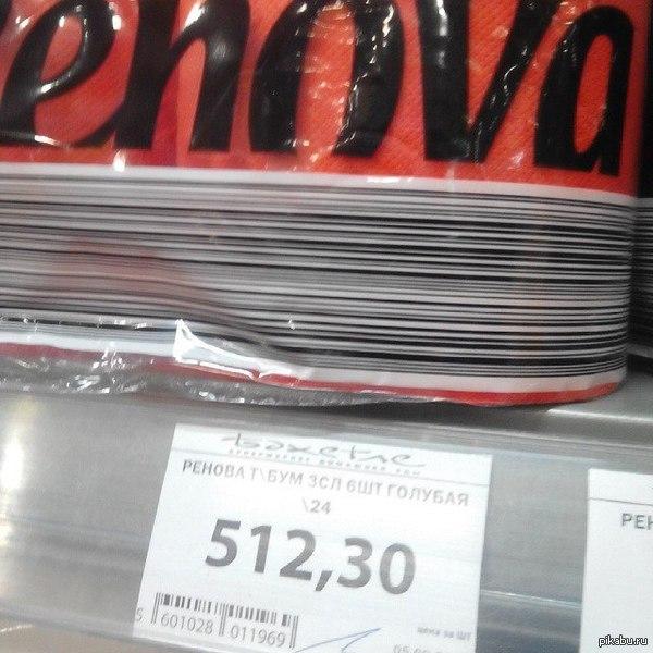 Туалетная бумага для среднего класса Очень выгодная цена на туалетную бумагу