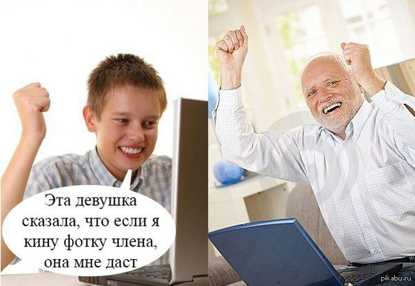 http://cs6.pikabu.ru/post_img/2015/01/25/6/1422175832_1592192609.jpg