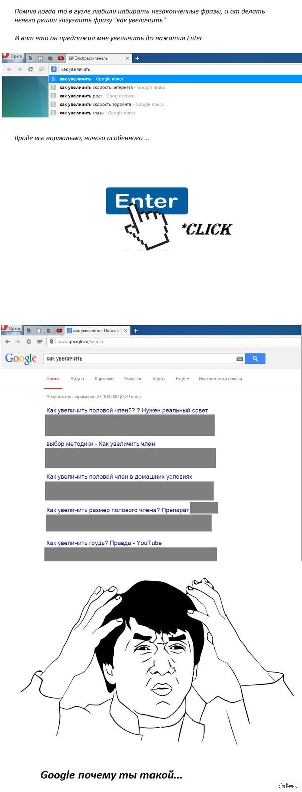 Гугл как всегда