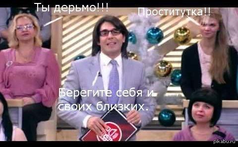 Проститутки по вызову г сaЯногорск