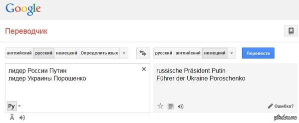 Гугл переводчик крутит наждак. Так и переводит, только что проверил.