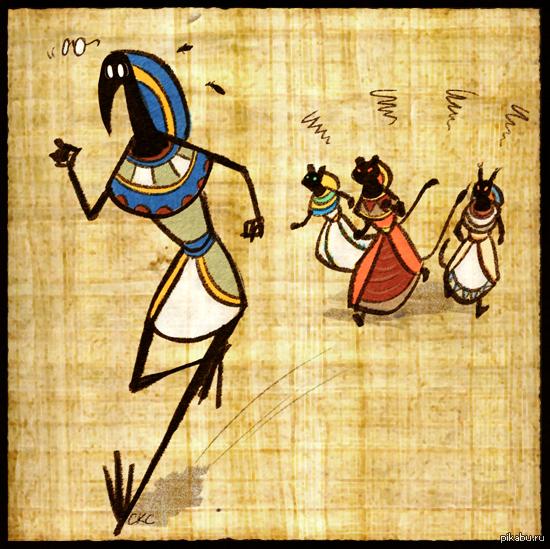 прикольные картинки современных египтян это даёт вам