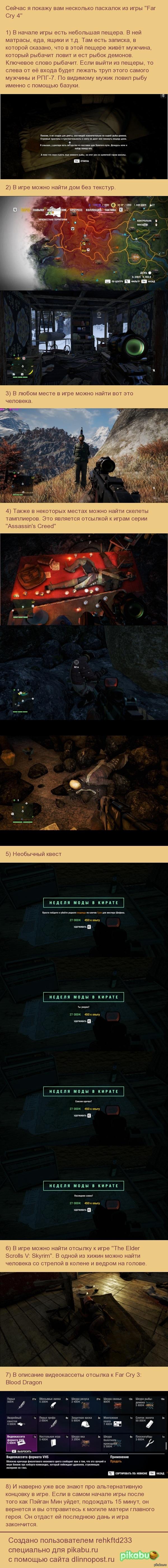 """Несколько пасхалок из игры """"Far Cry 4"""" Несколько пасхалок из игры """"Far Cry 4"""""""