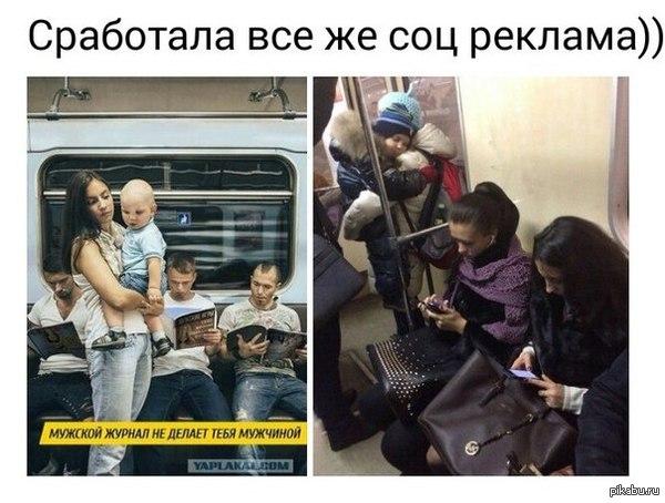 рассказы в автобусе залезла в штаны мужику