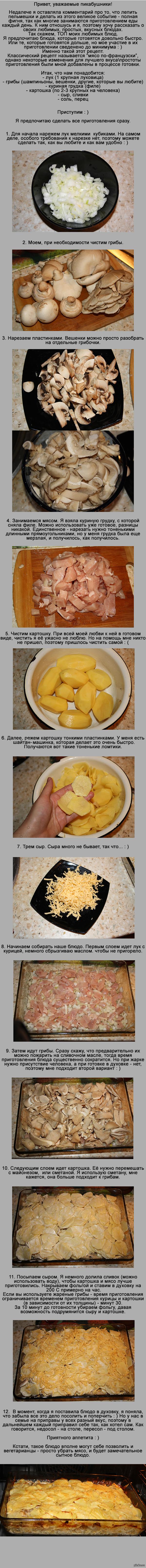 Для ленивых поварят : ) мой личный ТОП любимых и простых блюд