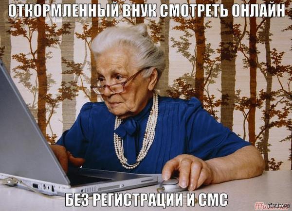"Типичная бабушка по мотивам <a href=""http://pikabu.ru/story/vostok_on_takoy_3037770"">http://pikabu.ru/story/_3037770</a>"