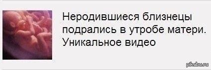 Проблема людей в том,что они верят 80% того,что написано в интернете. В. И. Ленин(с)