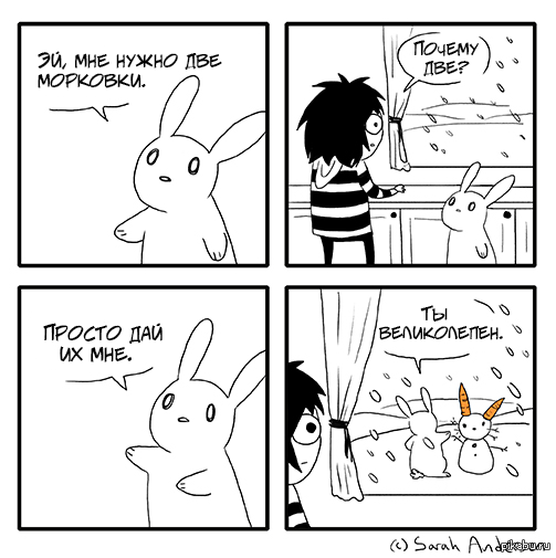 Морковки ^^
