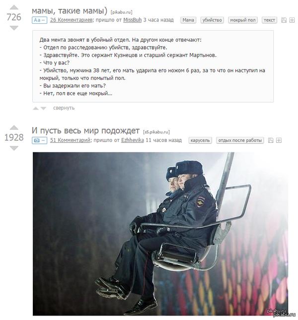 Когда посты совпали очень удачно )