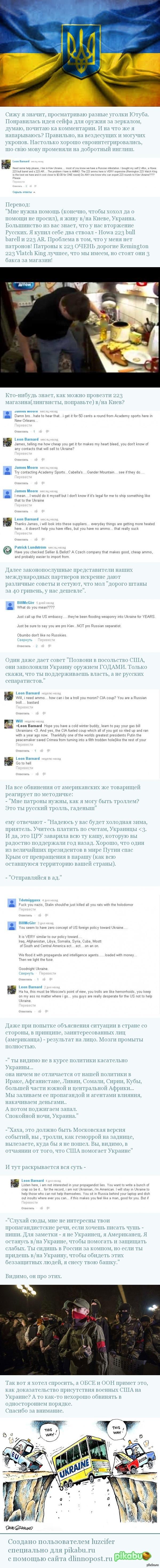 Доказательство присутствия войск США на Украине случайно наткнулся на Youtube