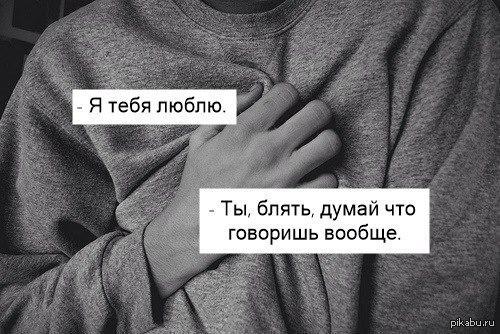 pochemu-devushki-ne-lyubyat