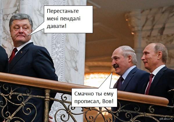 Президентский пендаль