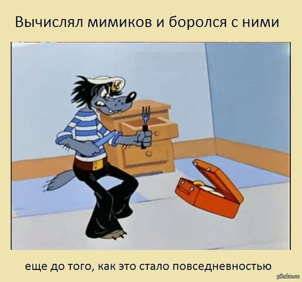 """Источник вдохновения вдохновился постом [Пикабу](<a href=""""http://pikabu.ru/story/frazyi_iz_lyubimyikh_multfilmov_chast_3_3080870)"""">http://pikabu.ru/story/_3080870</a>"""