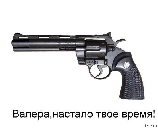 Никиты, Игори и Серёжи, вы ничего не знаете о ненависти!