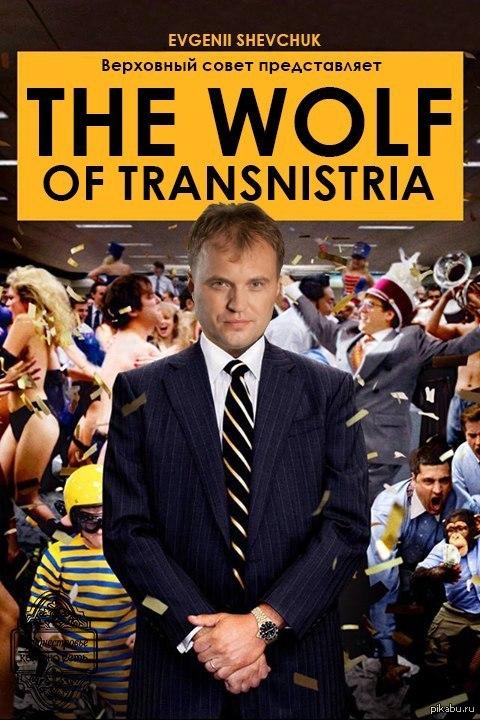 А как вам такой вариант ?  Волк из Приднестровья Джонни Шевчук. Президент Приднестровья.