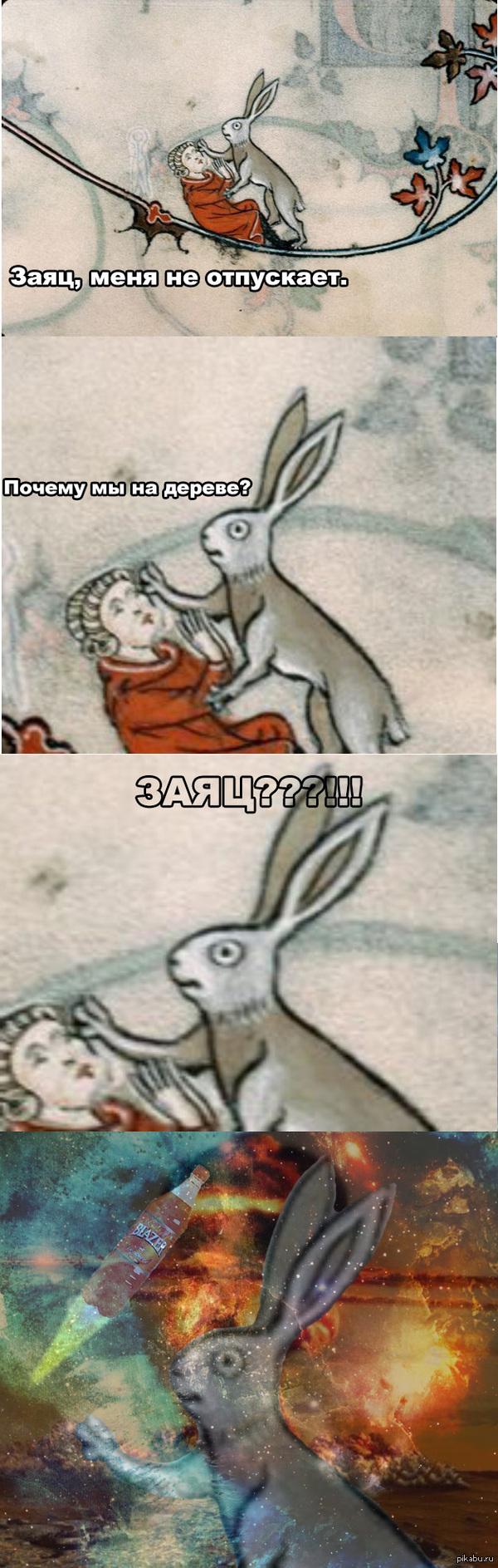 Заяц в страдающее средневековье.