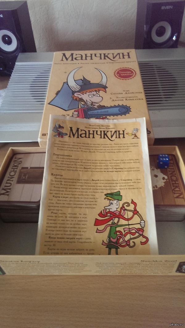 Манчкин! Обмен?) (Барнаул) Есть у меня игра настольная Классический Манчкин. Но так получилось, что у меня их две шт. Хотел бы поменяться с кем-нибудь. Есть тут любители манчкина?