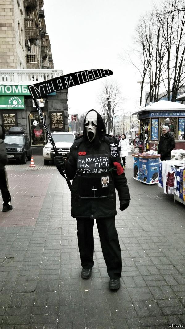 А я вот недавно в Киеве побывала... Этот человек приплясывал и играл на камеру