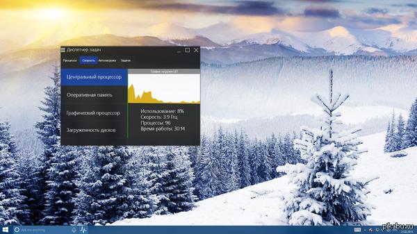 Windows 10 Build 10022 - новый диспетчер задач.
