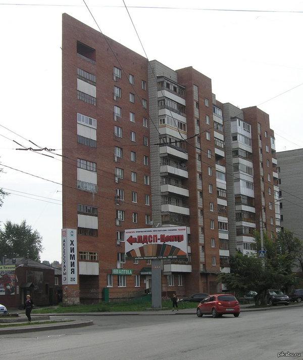 """В Томске тоже есть плоский дом)  В продолжение к этому посту  <a href=""""http://pikabu.ru/story/_3106351"""">http://pikabu.ru/story/_3106351</a>"""