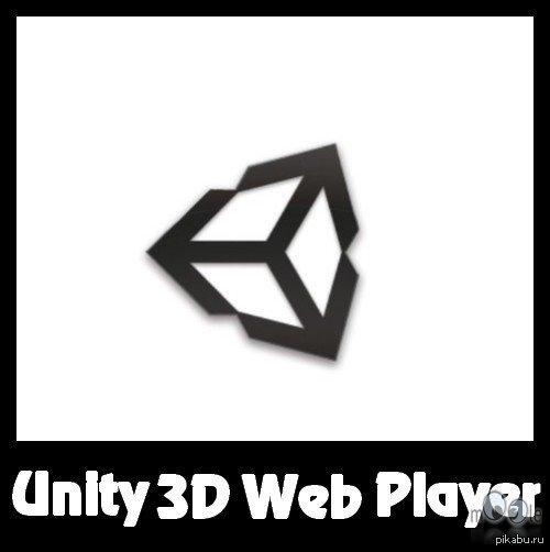 Народ, помогите разобраться пожалуйста.  Увидел тут посты про  Unity 3D и подумал, что уж тут, точно смогут мне помочь.