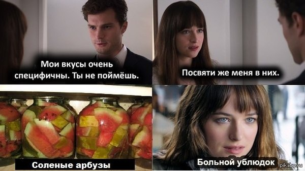 https://cs6.pikabu.ru/post_img/2015/02/25/10/1424884602_1517111848.jpg