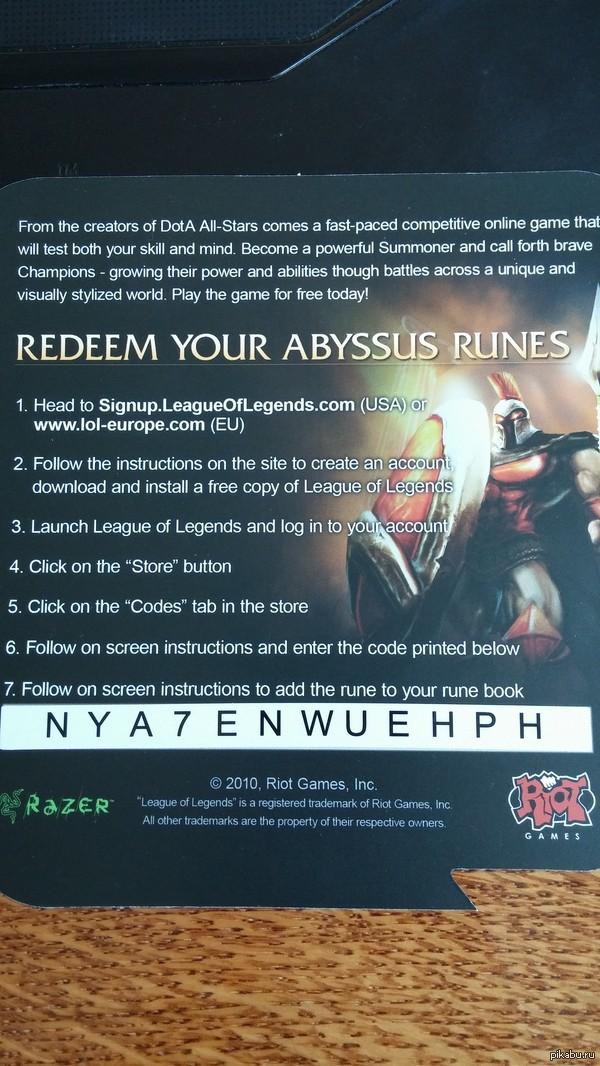 League of Legends - Exclusive Abyssus Runes Не знаю, актуальны ли ещё эти руны, покупал девайс года полтора назад. Надеюсь пригодится кому-нибудь :)