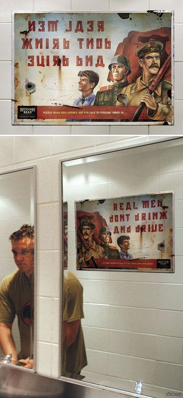 Cat restroom sign