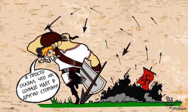 Ванька и Тихон: погоня Еще немного славянских ребят) Прежде чем минусить, посмотрите историю развития и значение свастики. Поддержите комикс, пожалуйста!