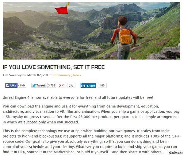 Unreal Engine 4 теперь бесплатен для использования https://www.unrealengine.com/blog/ue4-is-free