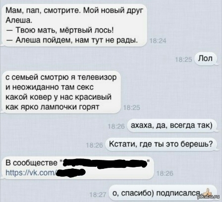Актеры, у которых нет оскара)) P.s. задолбали вк)