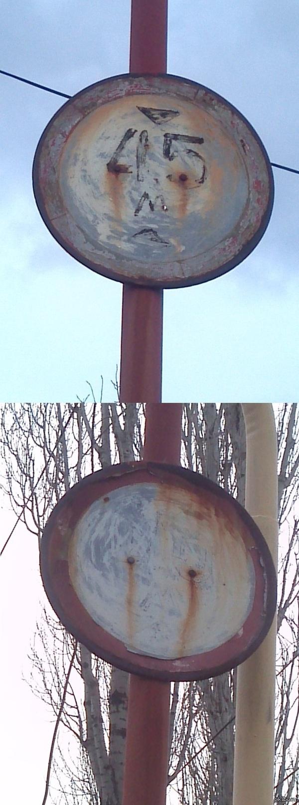 Грустные дорожные знаки Грустят, что никогда не увидят БелАЗ