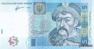 Очередная перемога! Теперь проезд в Одессе стоит 5 гривен. Еще вчера стоил 3. Какой по счету гвоздь в крышку гроба населения?