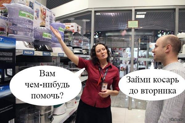 Хоть для чего-то пригодились)