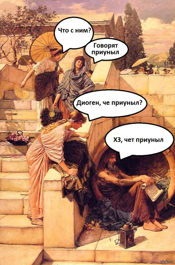 демотиваторы с древними стоит сорт