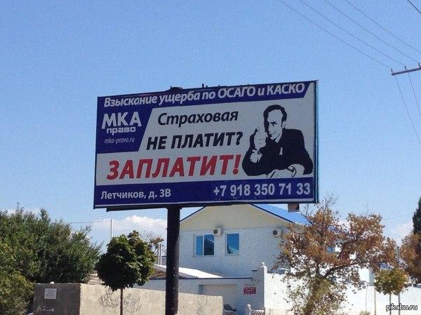 Грамотные маркетологи Севастополя знают, на каких сериалах лучше раскручивать свой бренд.