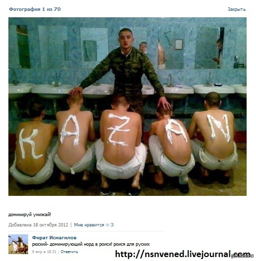 Татары такие милые.Они наши братья.