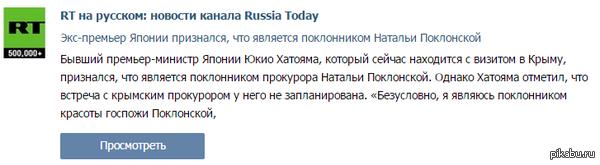 Ну все понятно зачем Япония едет в Крым :D